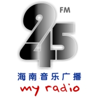 Logo of radio station 海南音乐广播 - Hainan music radio
