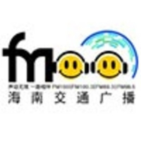 Logo of radio station 海南交通广播 - Hainan traffic radio