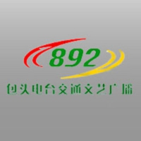 Logo of radio station 包头交通广播 - Baotou Traffic Radio 892
