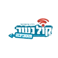 Logo of radio station Kol Nesher Radio