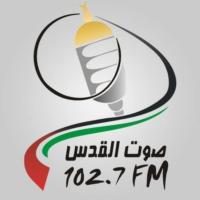 Logo of radio station إذاعة صوت القدس