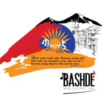 Logo of radio station Bashde