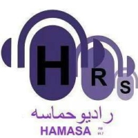 Logo of radio station Radio Hamasa
