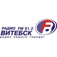 Logo de la radio Радио Витебск