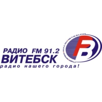 Logo of radio station Радио Витебск
