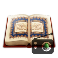 Logo of radio station ۞ إذاعة القرآن ۞