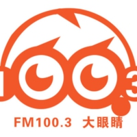 Logo of radio station 1003邯郸大眼睛 - 1003 Handan Big Eyes