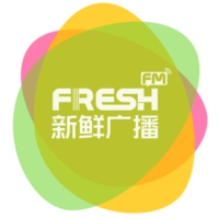 Logo of radio station FreshFM新鲜广播