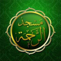 Logo de la radio Masdjid Rahma