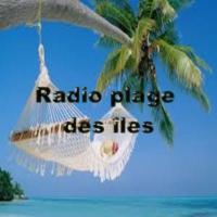 Logo of radio station Radio plage des îles