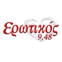 Logo de la radio Ερωτικός 948
