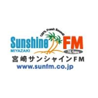 Logo of radio station Sunshine FM 76.1