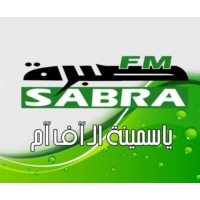 Logo of radio station Sabra FM