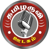 Logo de la radio தமிழருவி ஊடகம் - Tamilaruvi FM