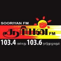 Logo de la radio Sooriyan FM