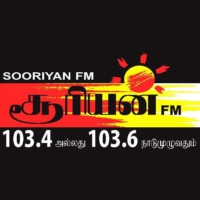 Logo of radio station Sooriyan FM