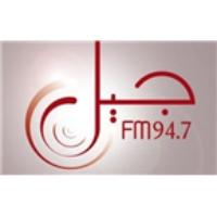 Logo de la radio Jil FM WEB
