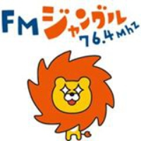 Logo of radio station FM Jungle 76.4