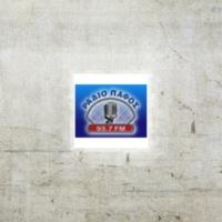 Logo de la radio Radio Pafos