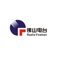Logo of radio station Radio Foshan - 佛山电台高明台 - 883新闻