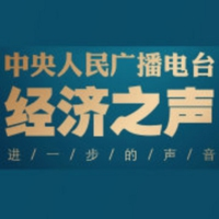 Logo of radio station CNR经济之声 - CNR Voice of Economy