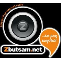 Logo de la radio Zbutsam Radio