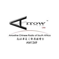 Logo de la radio Arrowline Chinese Radio
