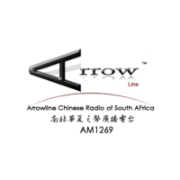 Logo of radio station Arrowline Chinese Radio
