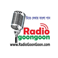 Logo of radio station Radio GoonGoon