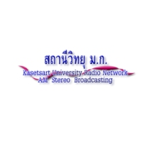 Logo of radio station KU. Radio Network Univ. of Bangkok