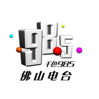 Logo of radio station 佛山电台千色985 - Radio Foshan Thousand Colour FM