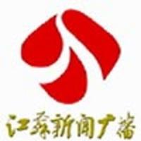 Logo of radio station 电台江苏新闻广播 - Jiangsu News Broadcast