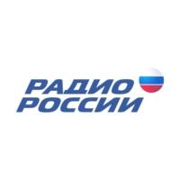 Logo de la radio Радио России Культура