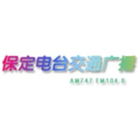Logo of radio station Baoding Traffic Radio 104.8
