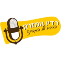 Logo of radio station Radiohamizrah