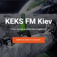Logo of radio station KEKS FM Kiev
