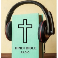 Logo of radio station Hindi Bible Radio