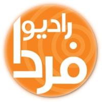Logo de la radio Radio Farda