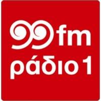 Logo de la radio 99 FM