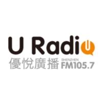 Logo of radio station URadio 優悅廣播
