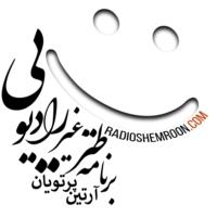 Logo of radio station Radio Shermoon