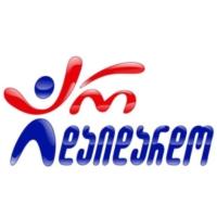 Logo of radio station არ დაიდარდო FM 96.7