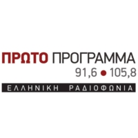 Logo of radio station ΕΡΤ Πρώτο 105,8