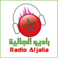 Logo of radio station Radio Aljalia