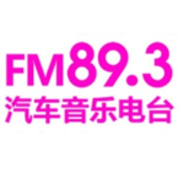 Logo of radio station Hunan Auto & Music Radio 89.3