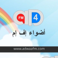 Logo of radio station Adwaafm4