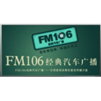 Logo of radio station Shaoxing Radio - Auto