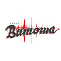 Logo of radio station Радио Витоша