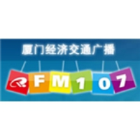 Logo of radio station Xiamen Traffic and Finance Radio