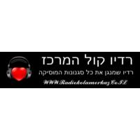 Logo of radio station רדיו קול המרכז